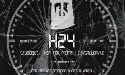 Arte H24: maratona a Studio Dieci